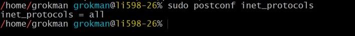 postconf inet_protocols